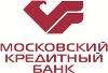 Принимаем платежи, через терминалы мнгновенной оплаты Московского Кредитного Банка (МКБ)